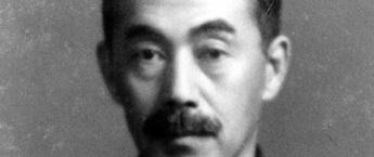 今月の言葉 2019獅子座 柳田国男